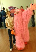 Чуча Розовая