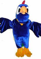 Синий Попугай